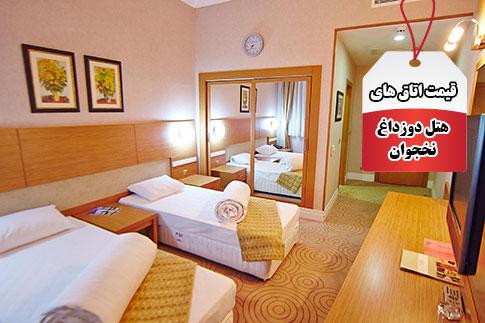 duz-dag-hotel--(87)